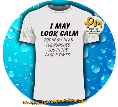 i may look calm...