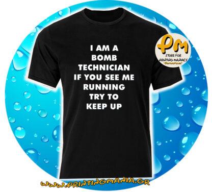 i am a bomb technician...