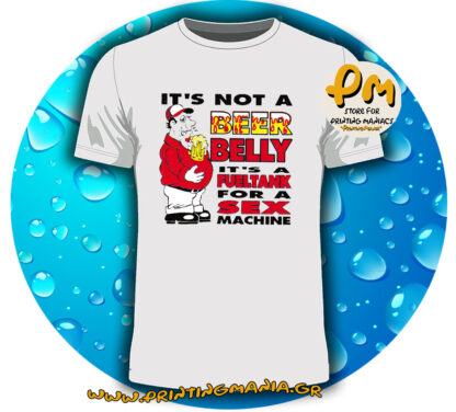 it's not a beer belly...