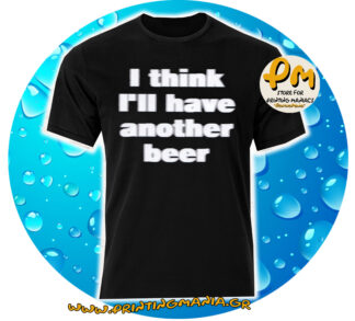 i think i will have another beer