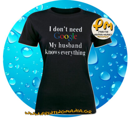 i don't need google my husband knows everything