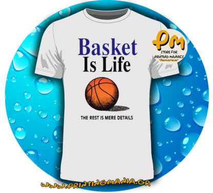basket is life