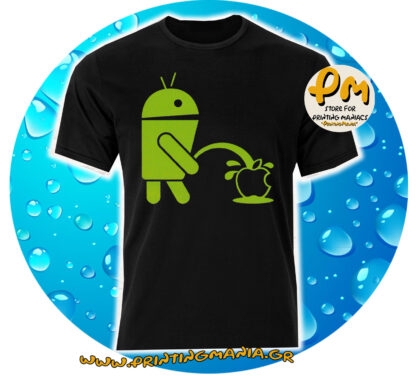 android pee apple